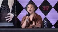 News video: Censorship of Ki-Duk's film draws questions in S.Korea